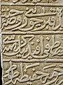 Hagia Sophia (Trabzon, Turkey) (27813745633).jpg