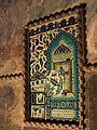 Hagia Sophia 15.jpg