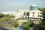 Haifa U Rabin Building