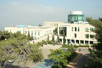 University of Haifa - Rabin Building.