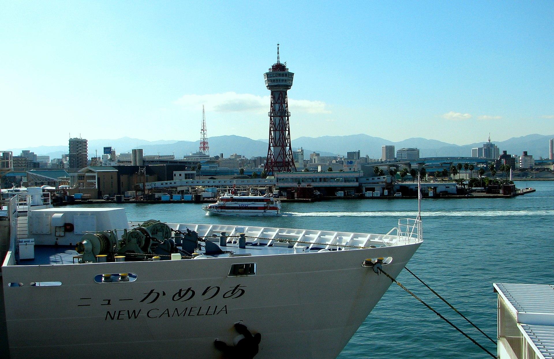 Wat te doen in Fukuoka DE 10 BESTE activiteiten  TripAdvisor