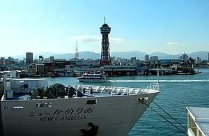 Hakata-ku, Fukuoka - Hakata Port