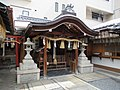 Hakusan jinja Nakagyo-ku Kyoto 013.jpg
