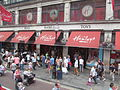 Hamleys, Regent Street, London, 22 June 2014.jpg