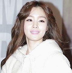 Shin se Kyung incontri allkpop
