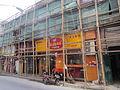 Hankou Road, Shanghai (2015) - 04.JPG