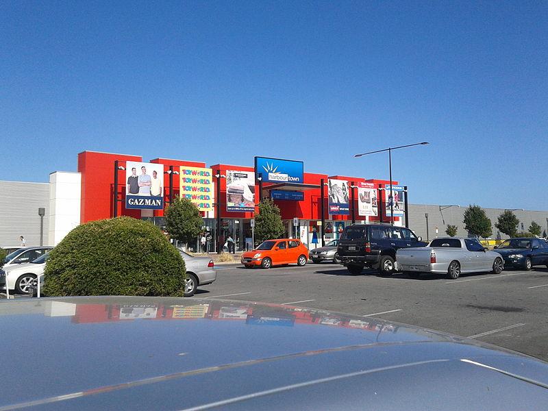 File:Harbour Town, Adelaide 1.jpg