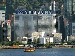شرکت سامسونگ در هنگ کنگ