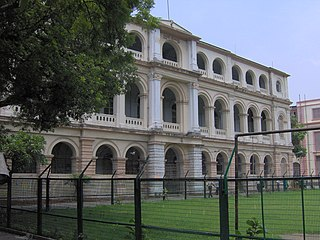 Hare School Government school in Kolkata, West Bengal, India