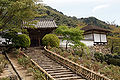 Hasedera Sakurai Nara pref15n4272.jpg