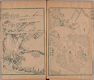 The Three Sui Quash the Demons' Revolt - Image: Heiyo den (Ping yao zhuan) 10
