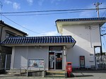 Hekinan Oohama Post office.jpg
