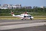 Helicóptero PR-OMI AgustaWestland AW139.jpg
