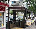Higashiginza-station.jpg