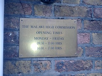 High Commission of Malawi, London - Image: High Commission of Malawi in London 2