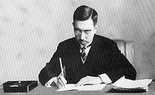 1946年の政治 - Wikipedia