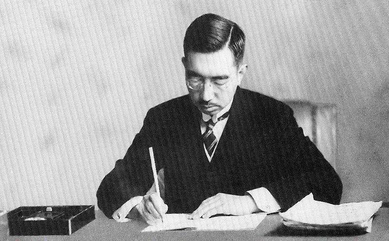 File:Hirohito Signing.JPG