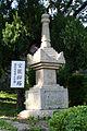 Hiromine-jinja by CR 16.jpg