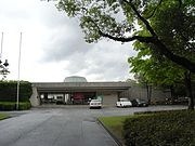 Hiroshima Museum of Art.jpg