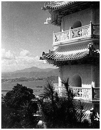 Tiger Balm Garden (Hong Kong) - 1940 picture of the Tiger Pagoda.