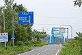 Hokkaido Prefectural road Route 256 (Toyotomi-Enbetsu line) in Yuko, Horonobe town.jpg