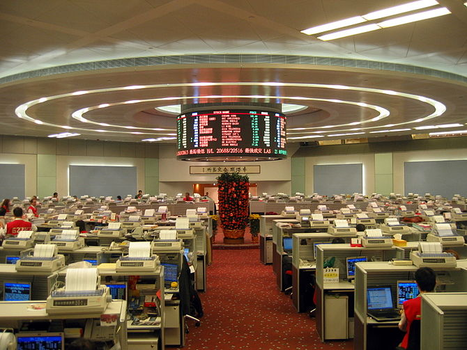 Hong Kong Exchange Trade Lobby 香港交易所 交易大堂