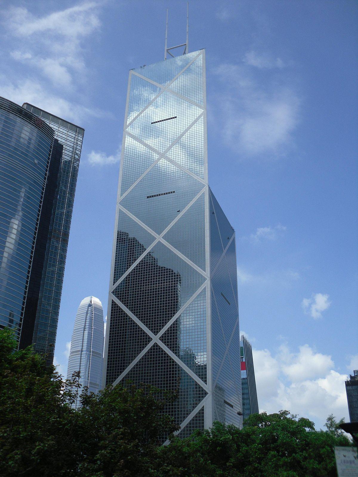 bank of china tower � wikipedia