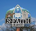 Horsham St Faith - village sign detail - geograph.org.uk - 1191848.jpg