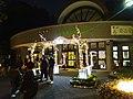 Hoshigaoka Gate of Higashiyama Zoo and Botanical Gardens decorated with illumination - 1.jpg