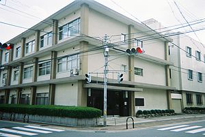 House Foods Osaka head office.JPG