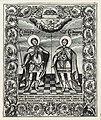 Hristofor Žefarović (1690-1753) - Sv. Teodor Stratilot I Sv. Teodor Tiron, 1741.jpg
