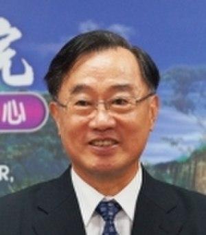 Taiwan Provincial Government - Hsu Jan-yau, the incumbent Chairperson of the Provincial Government.