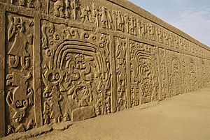 Huaca del Dragón - Wall in the Huaca Dragon or Arco Iris.