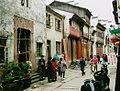 Huangshan2.jpg