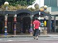 Hundertwasser Toilets, Kawakawa - entrance 2.jpg