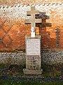 Huppy, Somme, Fr, église, hommage à la 4è DCR.jpg