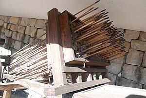 Hwacha - Hwacha loaded with singijeon projectiles.