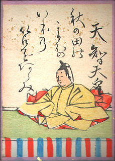 <i>Ogura Hyakunin Isshu</i> classical Japanese anthology of one hundred Japanese waka by one hundred poets