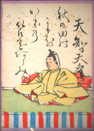 Ogura Hyakunin Isshu - Poem Card No.1