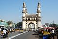 Hyderabad Dec2011 46.JPG