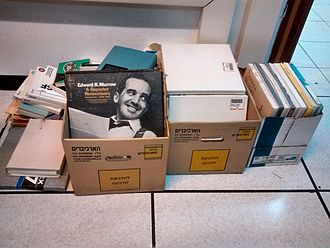 Edward R. Murrow - Murrow's record at the radio studios of Kol Yisrael in Jerusalem, 2016
