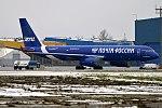 IFC, RA-64052, Tupolev Tu-204-100C (26423983349).jpg