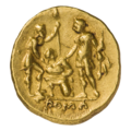 INC-1887-r Полстатера. Ок. 218—216 гг. до н. э. (реверс).png
