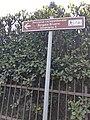 ITIN5 guidepost1.jpg