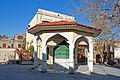 Ibrahim Pasha Cami, Rhodes 2010 3.jpg