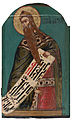 Icon of Aaron (17th c., North Russia, priv. coll.).jpg