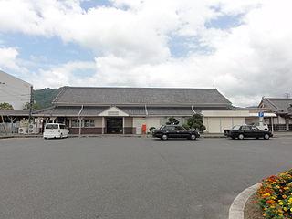 Iga-Ueno Station Railway station in Iga, Mie Prefecture, Japan