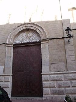 Iglesia de San Pedro y San Pablo en la Alquería de la condesa 03.jpg