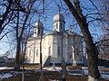 Igreja do Bîra.jpg