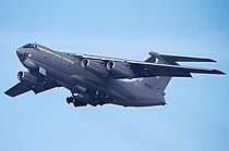 Ilyushin Il-76MD - Ukraine - Air Force (27098678702).jpg